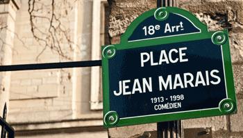 Hôtel à Paris lieux de tournages